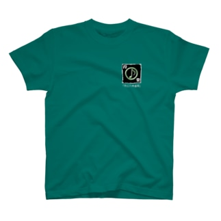 符楽城音蔵 T-shirts