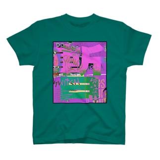 暫 T-shirts