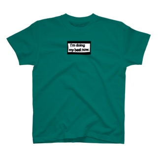 I'm doing my best now. T-shirts