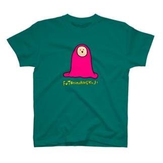 フトンナメクジ - FUTONNAMEKUJI T-shirts