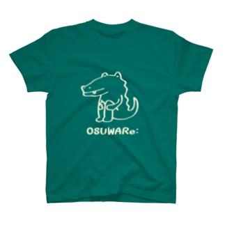 白いワニくん T-shirts