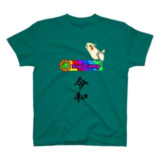 sugi  camp   T-shirts