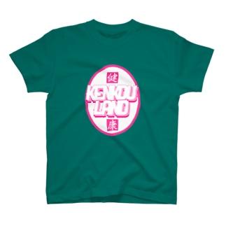健康ランド T-shirts