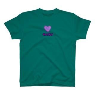 ハート毒キュウリ両面プリント T-shirts