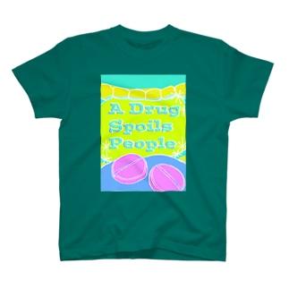 舌で転がす夢 T-shirts