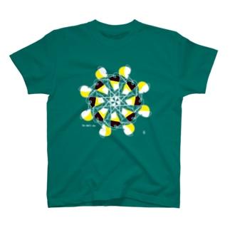 THE EMPTY SKY T-shirts
