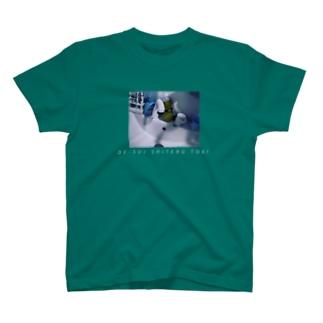 泥酔してる時 T-shirts