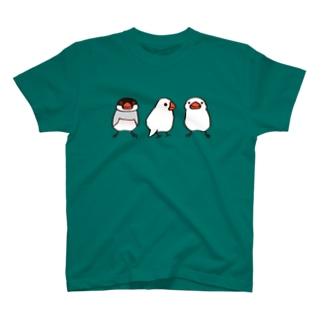 わんぱく文鳥 T-shirts
