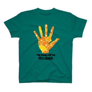 My hand will be... T-shirts