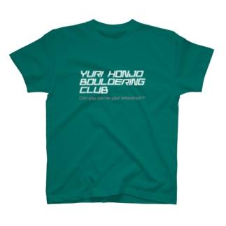 YHBC フルプリントTee(アップルグリーン) T-shirts