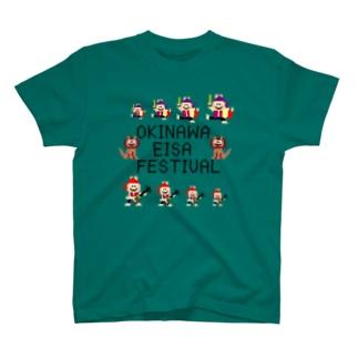 沖縄エイサー T-shirts