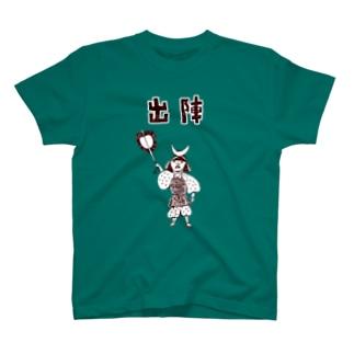 戦国時代デザイン「出陣」 T-shirts