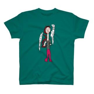 気をつけT T-shirts