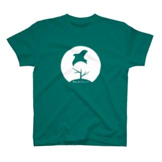 09_前面ロゴ大白抜き_多様な学びTシャツ T-shirts