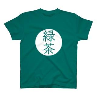 シンプル(緑茶) T-shirts