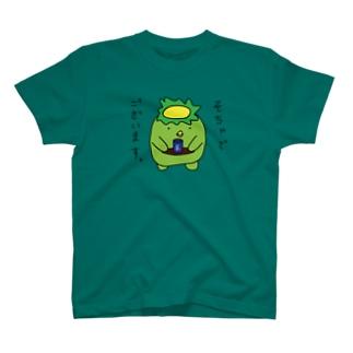 おちゃだしカッパ T-shirts