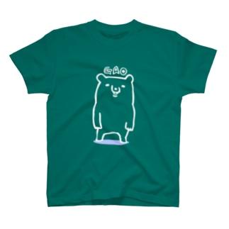しろくま2 T-shirts
