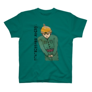 お詫び T-shirts