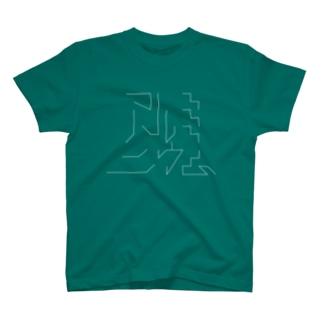 Al - アルミニウム 13 T-shirts