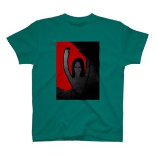 Banzai girl  T-shirts