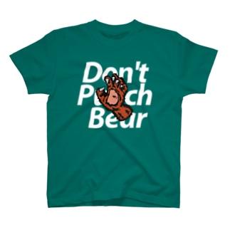 Don't Punch Bear 熊の拳 T-Shirt