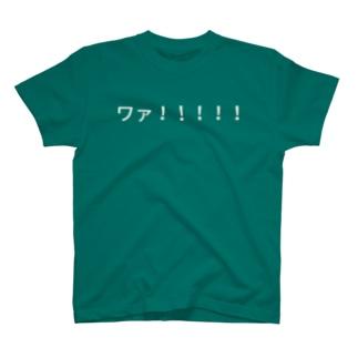 ワァ!!!!! T-shirts