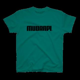 MU_DAN_PIのPuda T-shirts