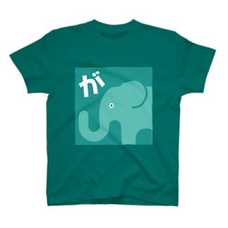 がんばるぞいクラブ T-shirts
