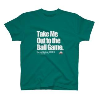 「コロナにぼくらは倒せない」 T-shirts