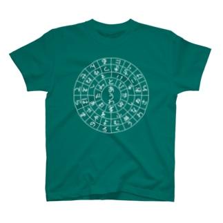 フトマニ図(ひらがな・濃色) T-shirts