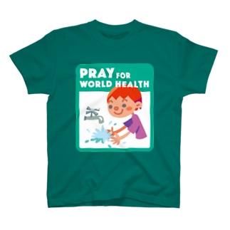 手あらい・世界の健康 T-shirts