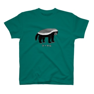 最強動物 ラーテル no.2 T-shirts