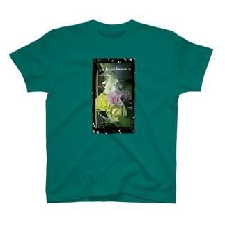 育む愛 T-shirts