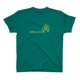 森が大好き T-shirts