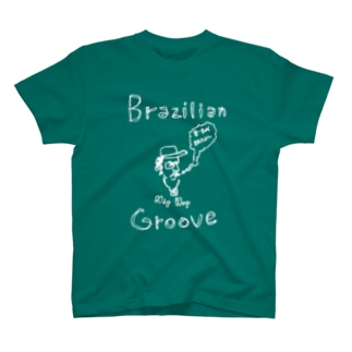 ブラジリアン・グルーヴ(Bボーイ・ブラジル編) T-shirts