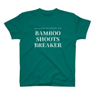 BAMBOO SHOOTS BREAKER T-Shirt