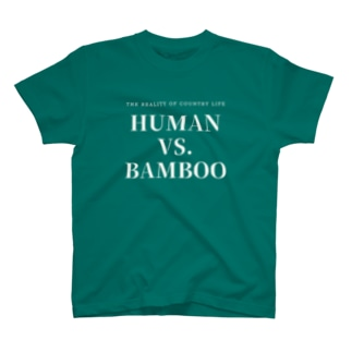HUMAN VS. BAMBOO T-shirts