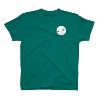 白米を差し出すほこり T-shirts