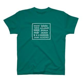 世界の(笑)Tシャツ T-shirts