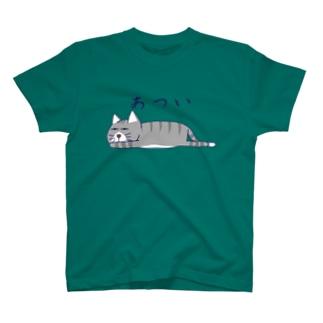 すいたにゃー氏、暑さでぐったり T-shirts