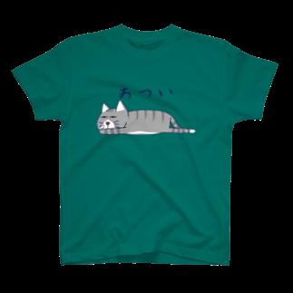 neoacoのすいたにゃー氏、暑さでぐったり T-shirts