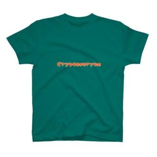 クリプトコリネロゴ T-Shirt