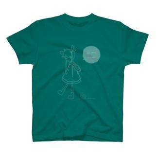 梅雨幼女。 T-shirts