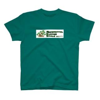 盆栽カスタム T-shirts