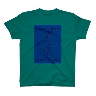 LAVENDER NAMENNAH T-shirts