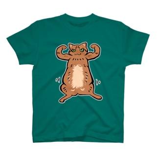 ぷりものフロントダブルバイセップスTシャツ T-shirts