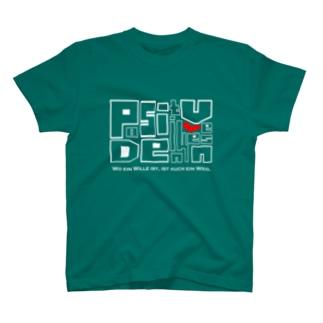 Positives Denken (White) T-shirts
