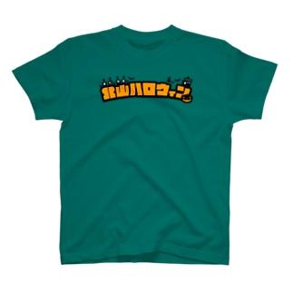 北山ハロウィンロゴT T-shirts