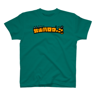 北山ハロウィンロゴT T-Shirt