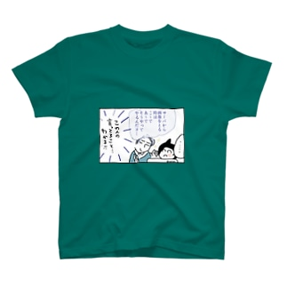 頼れる先輩を頼れ T-shirts